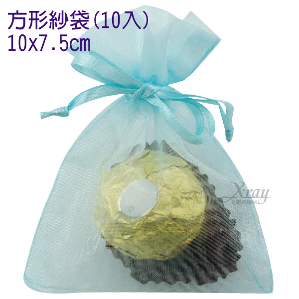 X射線【Y900014】10入方型紗袋(藍)[10x7.6cm],喜糖袋/糖果袋/囍糖/手工皂/小袋子/婚宴喜慶