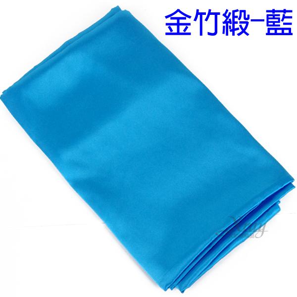 X射線【Y310014】婚禮小物-金竹緞(藍), 婚禮佈置/會場佈置/緞布/布料/布飾/DIY材料