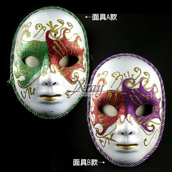 X射線【W600037】彩繪面具 - 派對裝扮/舞會變裝/表演都適合(隨機不挑款)