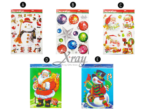 X射線【X388057】造型金粉靜電窗貼(共5款), 聖誕衣/聖誕帽/聖誕襪/聖誕禮物袋/聖誕老人衣服