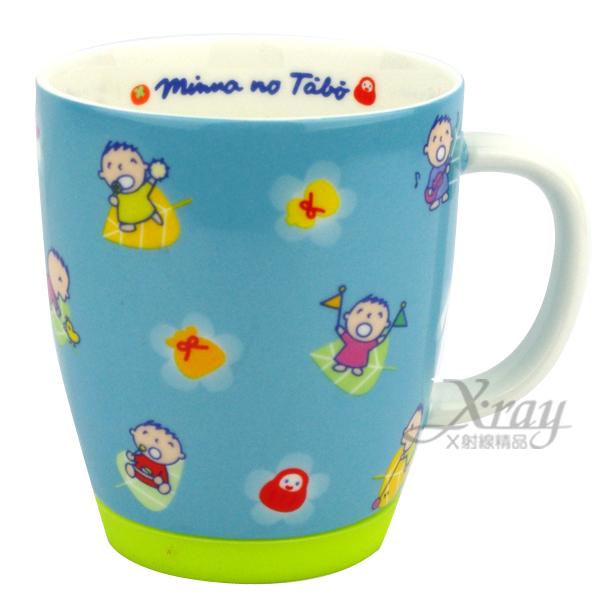 X射線【C032644】大寶防滑陶瓷馬克杯(藍),陶瓷杯/水杯/玻璃杯/茶杯/咖啡杯/開學必備