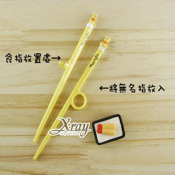 【X射線精緻禮品】迪士尼pooh維尼熊卡通造型練習筷子/學習筷子