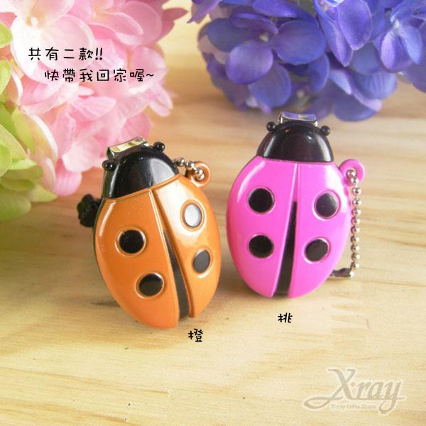X射線【B442103】可愛瓢蟲造型指甲剪(桃/橙2色隨機出貨),婚禮小物/指甲剪/生活小物
