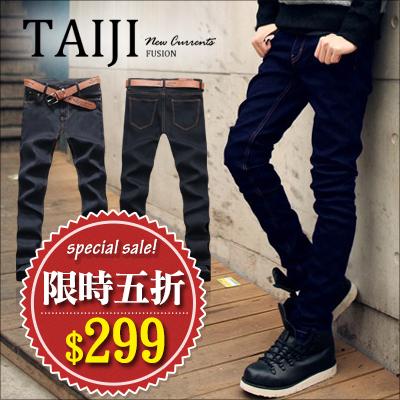 牛仔褲【ATJBK04】日韓風格簡約素面精緻車縫牛仔丹寧長褲水洗刷色抓皺破壞