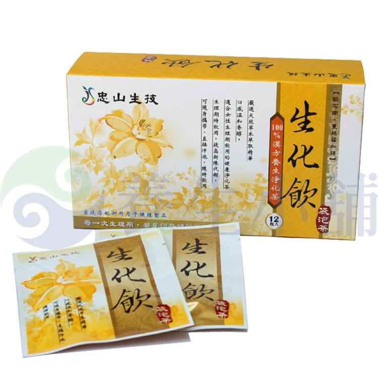 生化飲(歐石南、蔓越莓加強)袋泡茶