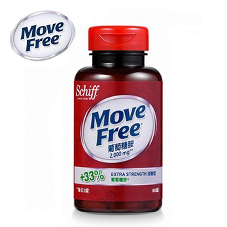 ~回饋68折出清~美國原裝進口Move Free葡萄糖胺錠80錠  效期2017.08.19