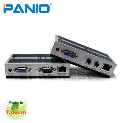 *╯新風尚潮流╭*PANIO VGA影像延長器-透過Cat.5網路線延長170m VE170