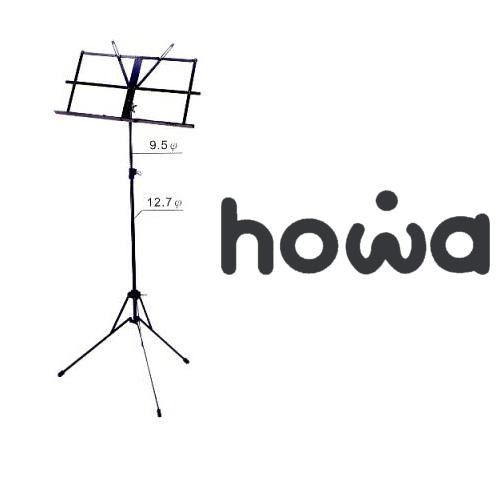 howa 豪華樂器 MS-105 小譜架 /  組