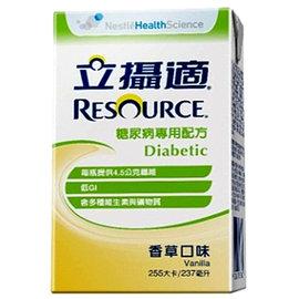 永大醫療~雀巢立攝適糖尿病 (237ml/瓶/24瓶/箱)特價1500元