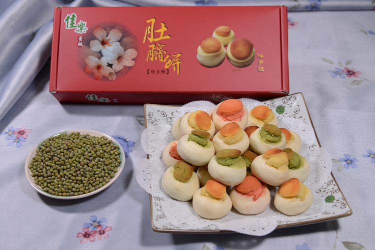 【佳樂蛋糕】肚臍餅 (10個/盒)