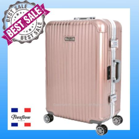 法國精品級秤重行李箱