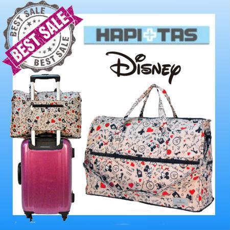hapitas行李袋