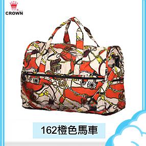 【騷包館】HAPITAS 新色上市 可後插手提二用摺疊旅行袋(小) H0002-162
