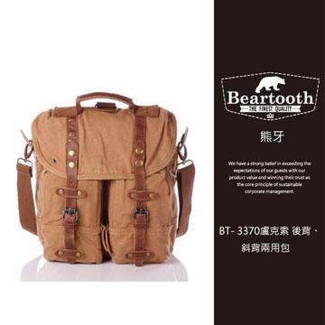 預訂【騷包館】【Beartooth】熊牙 大地風格 天然棉質帆布 牛皮縫製 盧克索 後背斜背兩用包 卡其色 BT- 3370