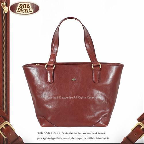 【騷包館】SOB DEALL 沙伯迪澳 牛皮 小水桶手提包 20701009602