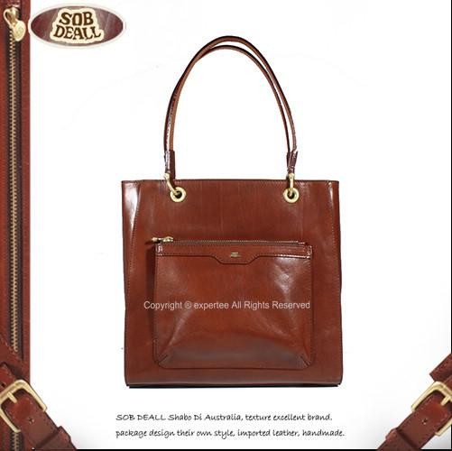 【騷包館】SOB DEALL原皮 前口袋飾金釦直立手提肩背包 咖啡 20701010502