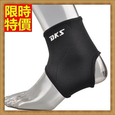 護膝 運動護具(一雙)-籃球跑步防護保暖舒適保護腳踝護套69a42【獨家進口】【米蘭精品】