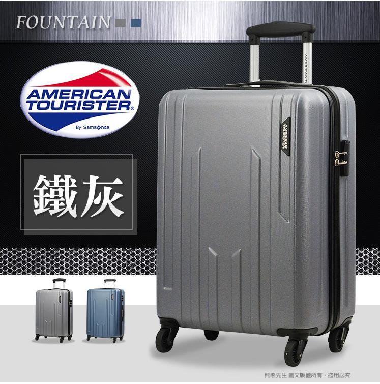 《熊熊先生》下殺4折Samsonite新秀麗AmericanTourister美國旅行者行李箱21吋大容量BG2霧面硬箱