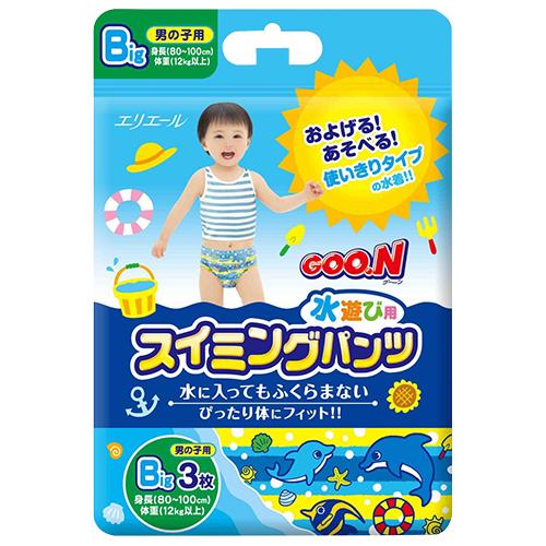 大王嬰兒戲水尿褲-男 XL3片【合康連鎖藥局】