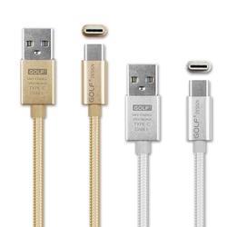 【迪特軍3C】AIBO USB 轉 GOLF Type-C QC2.0 太空鋁系列網狀編織充電傳輸線 (IP-L1-TYPEC)