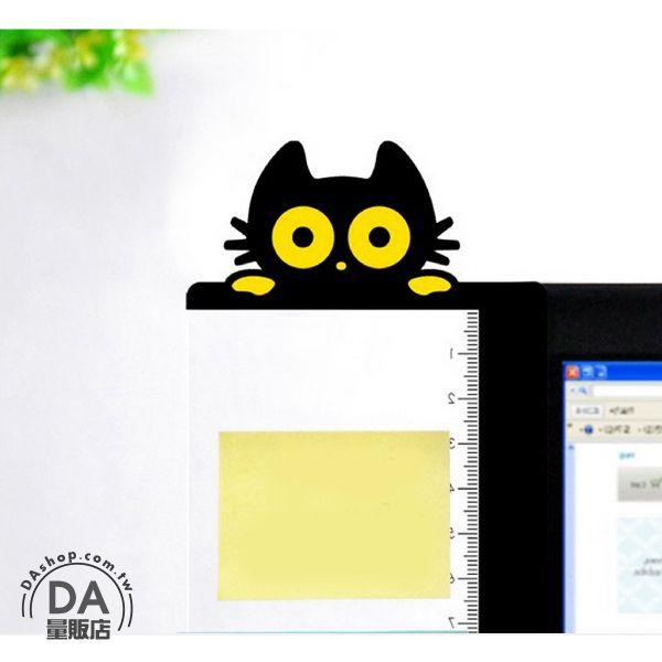 《DA量販店》可愛電腦側邊留言板 壓克力螢幕便利貼 備忘便利貼板 貓咪左側(V50-1325)