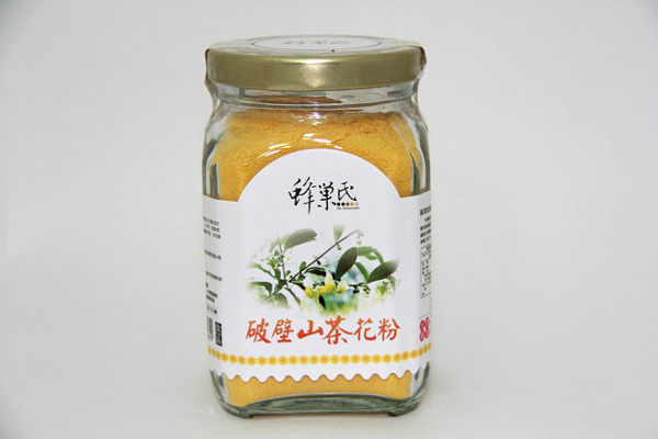 蜂巢氏 高海拔山茶花破壁花粉 120g/瓶 蜂王漿的主要原料 天然食品  (分1入.12入與24入三種規格)