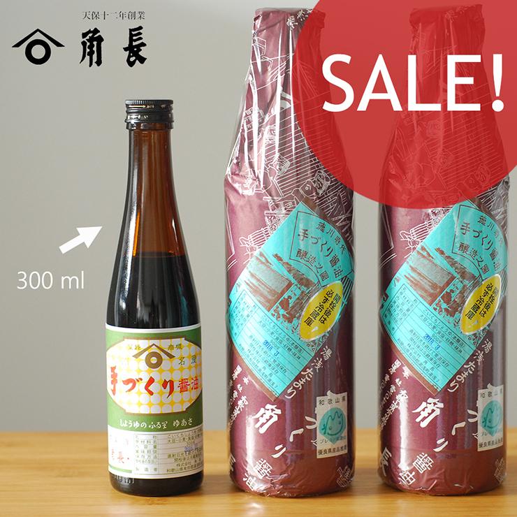 大特價!!角長手工醬油 300ml 即期品!