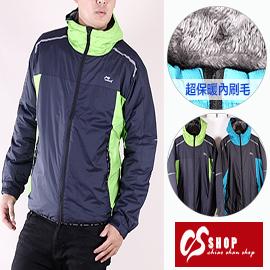CS衣鋪 戶外機能 抗寒 防風防水 輕量 保暖外套 2711