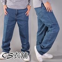 【CS衣舖 】加大尺碼 單寧素色牛仔長褲
