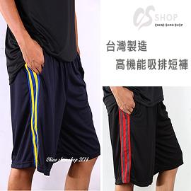 【CS衣舖】台灣製造 加大尺碼 機能吸濕排汗短褲