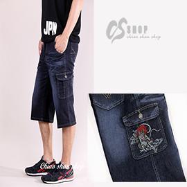 【CS衣舖 】 多口袋造型 彈力伸縮 工作牛仔短褲 7094