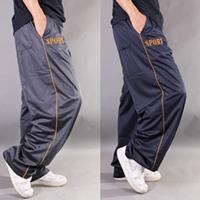 【CS衣舖 】加大尺碼 高機能運動長褲.內刷毛薄款可穿到48腰  3417.7072