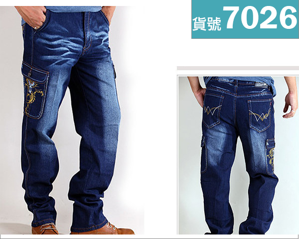 【CS衣舖.7026】側口袋 日系刺繡 造型刷色 中直筒 伸縮牛仔褲 工作褲 M-5L