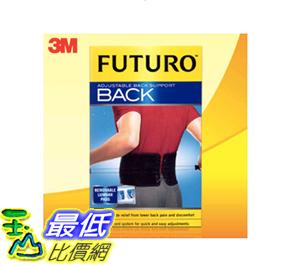 [COSCO代購 如果沒搶到鄭重道歉] 3M Futuro 可調式護腰 _W99694