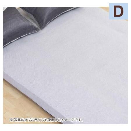 雙人日式床墊套 IXSIS BK D