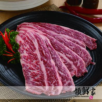 【領鮮家】冷凍真空☆美國Choice 去骨牛小排烤肉片~500g (厚度0.4cm)