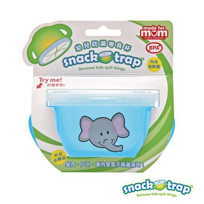 【悅兒樂婦幼用品舘】美國 Snack-Trap 幼兒防漏零食杯(附上蓋) -大象