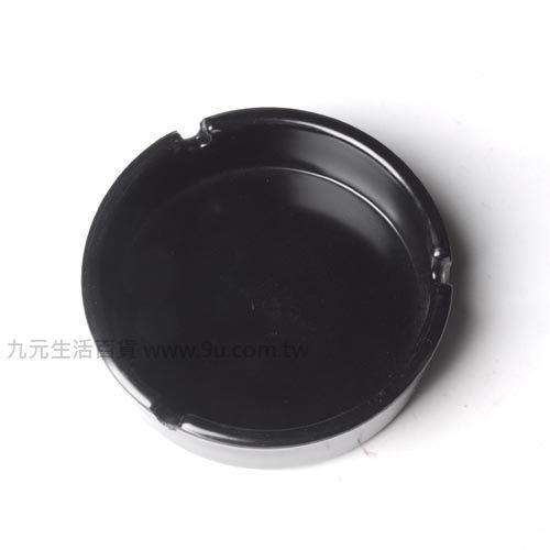 【九元生活百貨】B506圓形煙灰缸 菸灰缸