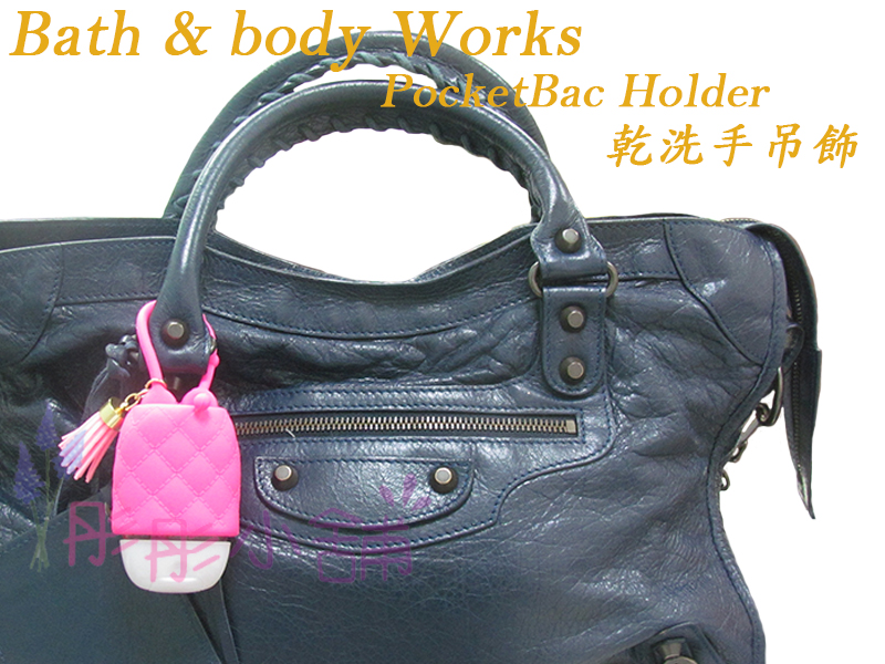 【彤彤小舖】Bath & body Works 乾洗手吊飾 皮包 背包裝飾吊飾 美國BBW原廠