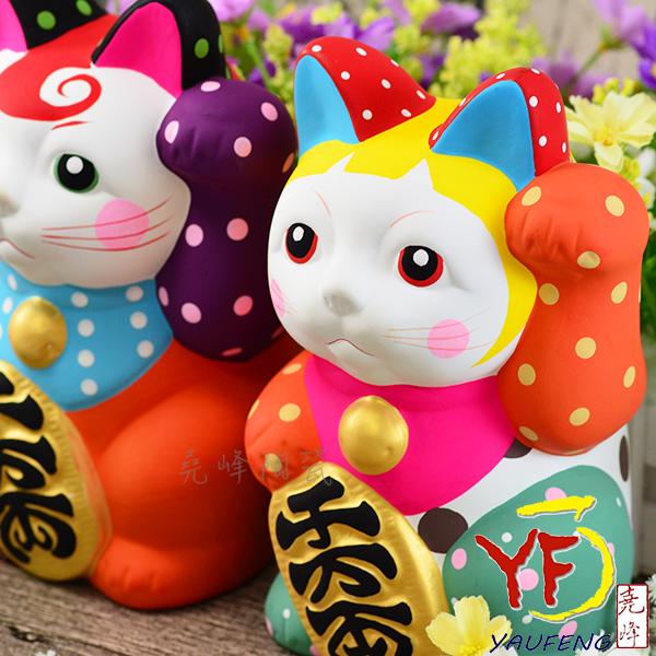 ★堯峰陶瓷★ 日本美濃燒 手工彩繪陶瓷  招財貓 存錢筒 擺飾品 療癒公仔 點點