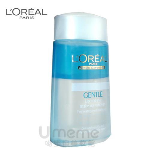 L'ORÉAL 萊雅 溫和眼唇卸粧液125ml 特價