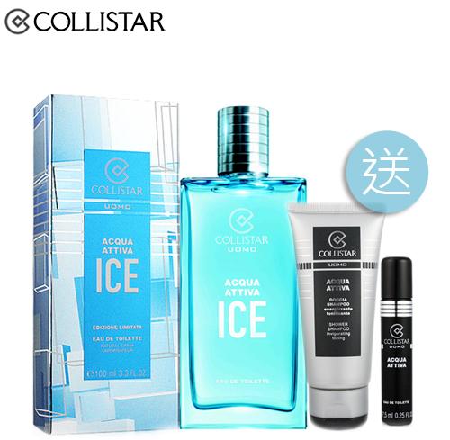 COLLISTAR 蔻莉絲塔 冰晶能量男性淡香水100ml送淨男之泉旅行組