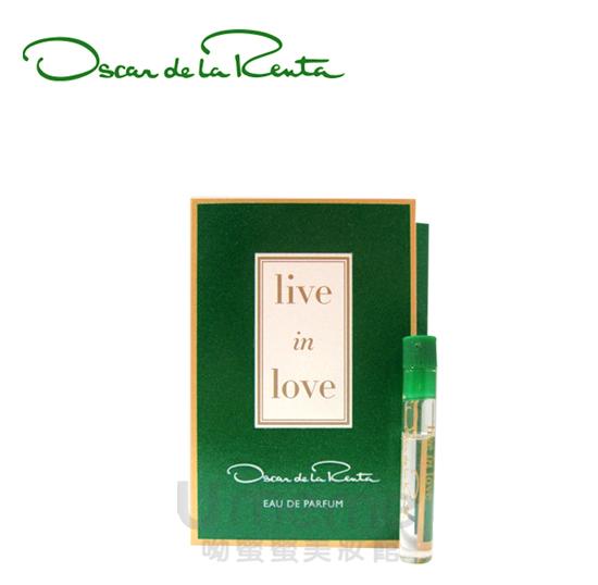 Oscar活在愛裡女性淡香精Oscar de la Renta Live In Love 1.5ml(沾式) 針館小香