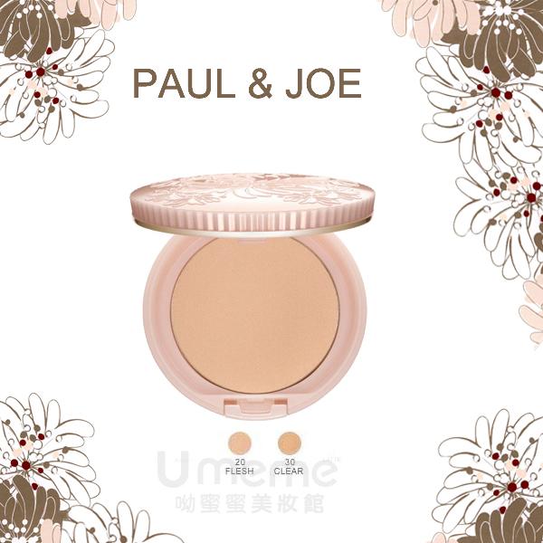 PAUL&JOE 糖瓷絲緞光潤粉餅(含盒)SPF15 PA+ 7g《Umeme》