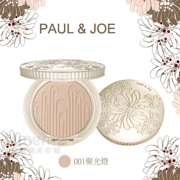 短效期特賣  最後一盒 PAUL&JOE  恣遊曼哈頓蜜粉餅 9g《Umeme》