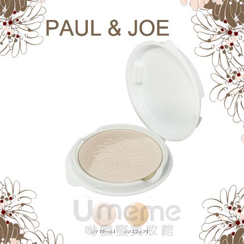PAUL&JOE 糖瓷光霧蜜粉餅蕊 7.5g 原價1400元 不含粉盒   需另購 《Umeme》