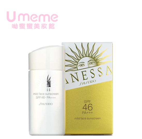 SHISEIDO資生堂 ANESSA安耐曬 臉部溫和防曬露SPF46 35ml 特價再送 ANESSA安耐曬 試用包