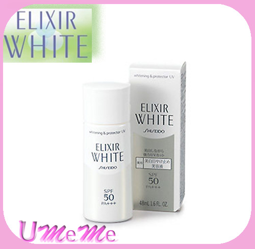 SHISEIDO資生堂  ELIXIR WHITE淨白肌密防護乳SPF50   48ml 《Umeme》