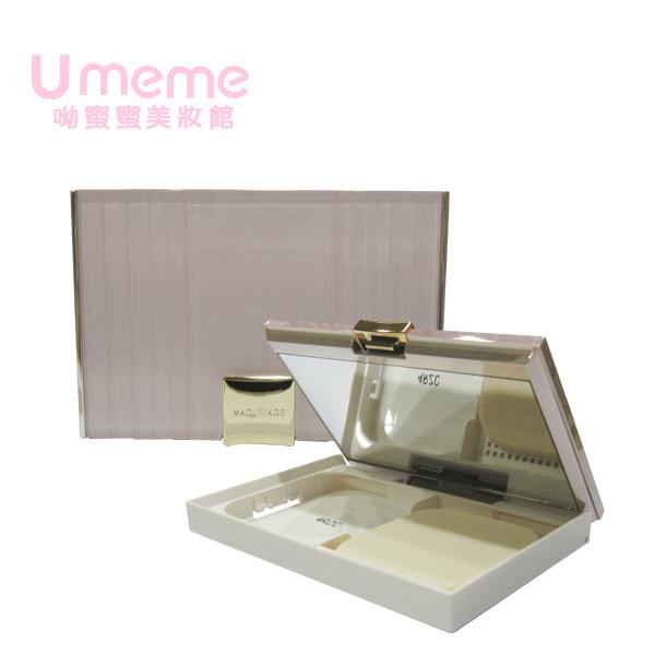 SHISEIDO資生堂 心機真型膜力粉盒 (不含粉蕊)《Umeme》