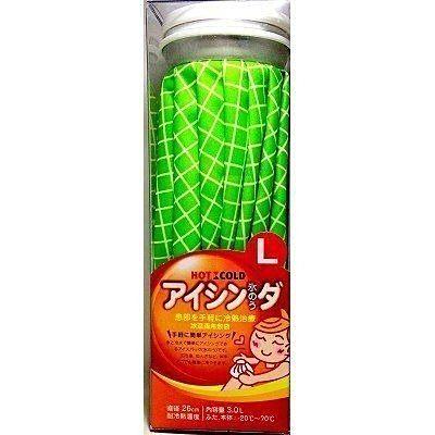 11吋多功能冰熱水袋 台灣製冰溫兩用敷袋★愛康介護★